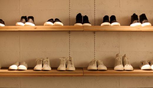 足のサイズが小さい人はどこで靴を探せば良い?国内外ブランドをまとめました