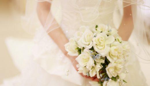 ルブタンはお勧めしない!プレ花嫁におくる、失敗しないウェディングシューズの選び方
