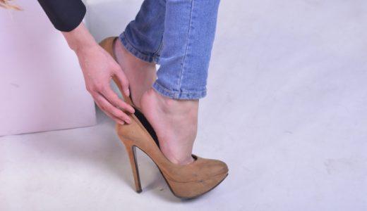 これで靴選びの失敗は防げる!失敗しない試着時のフィッティングチェックポイント