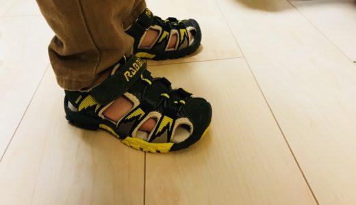 【簡単!】Amazon返品無料サービスを利用して子供靴をサイズ違いで購入・返品した体験談