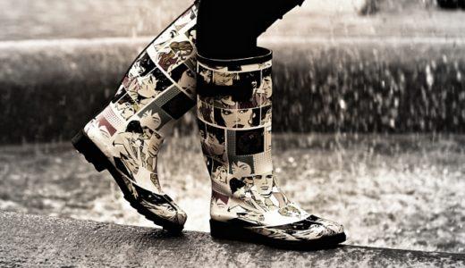 雨の日は何を履くべき?おしゃれなレインシューズまとめ