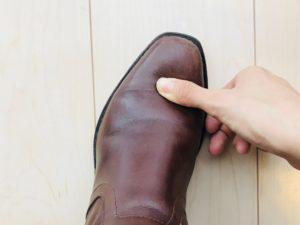 ブーツ 選び方